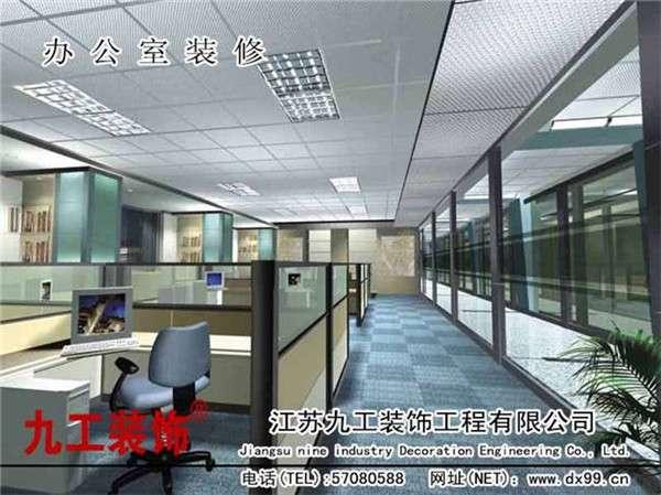 太仓办公室装修专业公司:家居软装技巧分享